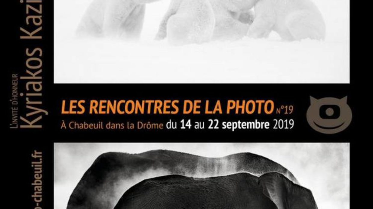 RENCONTRES DE LA PHOTO DU 14 AU 22 SEPTEMBRE